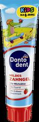 Детская зубная паста Dontodent Kids до 6 лет 100 мл Германия