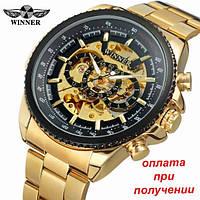 Мужские механические часы скелет Winner Skeleton купить атоподзаводом, фото 1