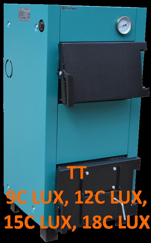 Твердотопливный котел ТТ - 15с D Luxe