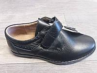 Детские туфли для мальчика Kangfu р.27.28.29.