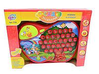 Обучающая игрушка Сад знаний Joy Toy 7156