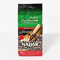 Арабский кофе Najjar с кардамоном, 200 грамм, кава, наджар