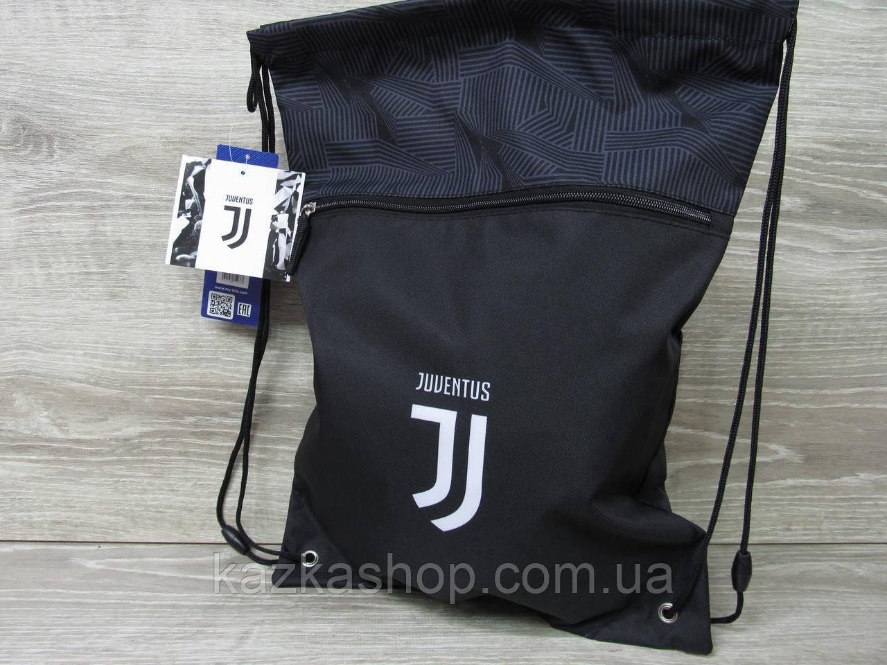 Сумка для обуви с карманом Kite FC Juventus JV19-601L