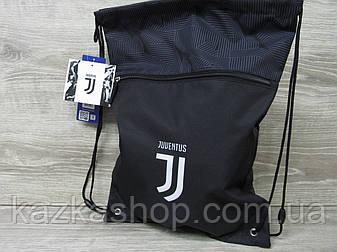 Сумка для обуви с карманом Kite FC Juventus JV19-601L, фото 2