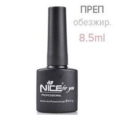 NICE Преп обезжириватель Prep 8.5ml