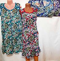 Женский халат трикотаж S-58, фото 1