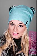 Модная шапка с ушками - 127 ментол Код:2663