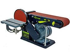 Ленточно дисковый шлифовальный станок Титан KSM400