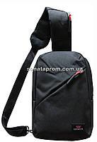 Маленький рюкзак сумка через плечо