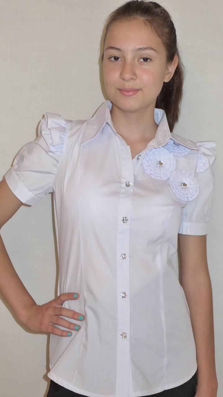 Блузки Для Девочек В Школу Где Купить