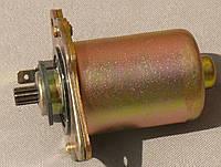 Стартер DIO-50
