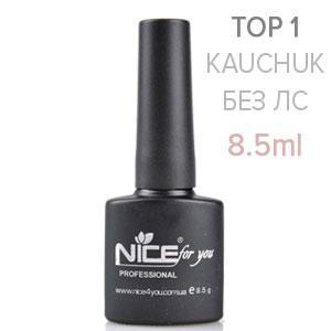 NICE Топ каучуковый закрепитель Top Kauchuk1 8.5ml без липкого слоя