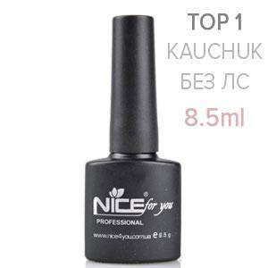 NICE Топ каучуковый закрепитель Top Kauchuk1 8.5ml без липкого слоя, фото 2