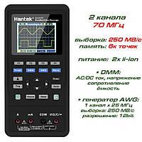 """Осциллограф 3 в 1 Hantek 2D72 70МГц, 250MSPS, портативный, 2 канала, мультиметр, генератор, 2.4"""" 320x240"""