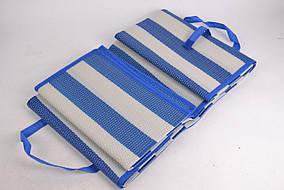 Коврик Пляжный Синий (Арт. SAI012) | 1 шт.