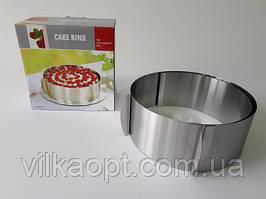 Кольцо раздвижное кондитерское нержавеющее Форма для выпечки торта металлическая Кольцо от 16 до 30 cm H 8 cm