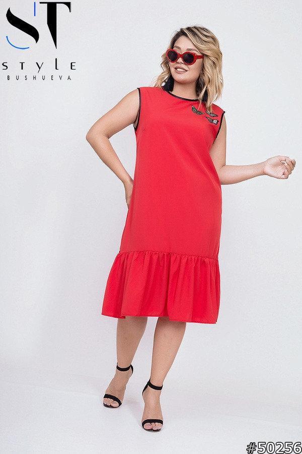 Оригинальное платье трапеция с широким воланом на подоле Размеры: 46-48, 50-52, 54-56