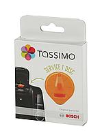 Сервисный T-DISC оранжевый для очистки кофемашин Tassimo Bosch