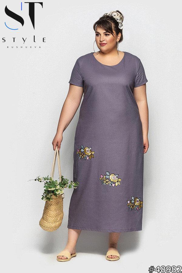 Льняное свободное платье с карманами, с потайной змейкой сбоку лен Размеры: 48-50, 52-54, 56-58, 60-62
