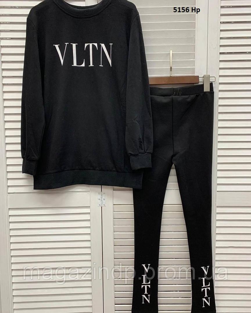 Спортивный костюм батал VN 5156 Нр Код:840881847