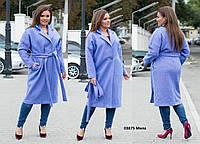 Пальто женское с кнами 03875 Мила Код:792834763