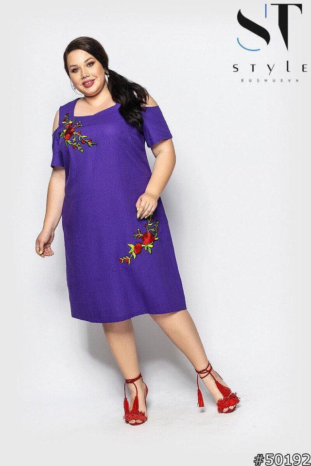 Платье свободного кроя с вырезами на плечах лен Размеры:50-52,54-56,58-60