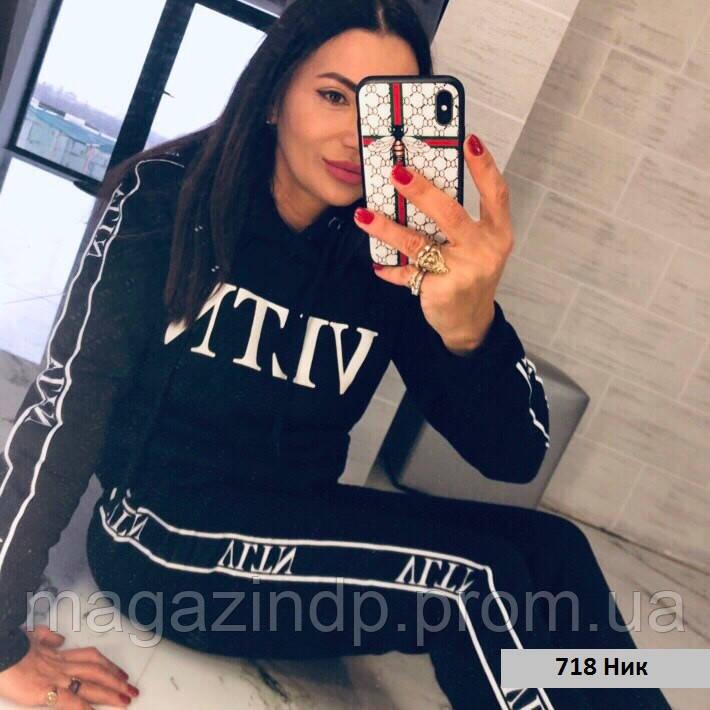 Женский костюм VN 718 Ник Код:851935757
