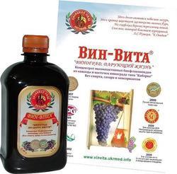 ВИН-ВИТА - экстракт из винограда