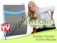 Массажная подушка с вибрацией Miyashi Massage Pillow Мияши, фото 1