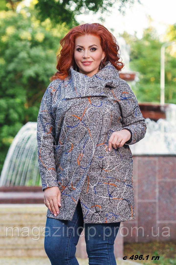 Кардиган-пальто с кнами женский с 496.1 гл Код:772677115