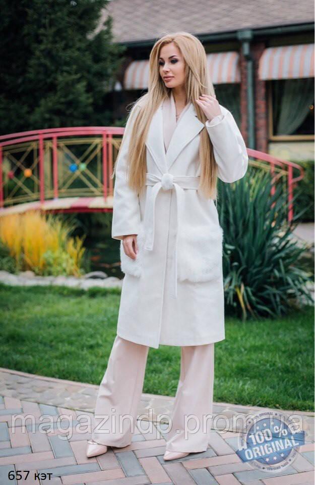 Пальто женское кашемировое с кнами 657 кэт Код:609428836