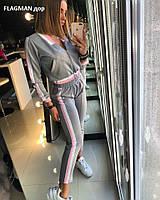 Спортивный женский костюм FLAAN дор Код:664103264