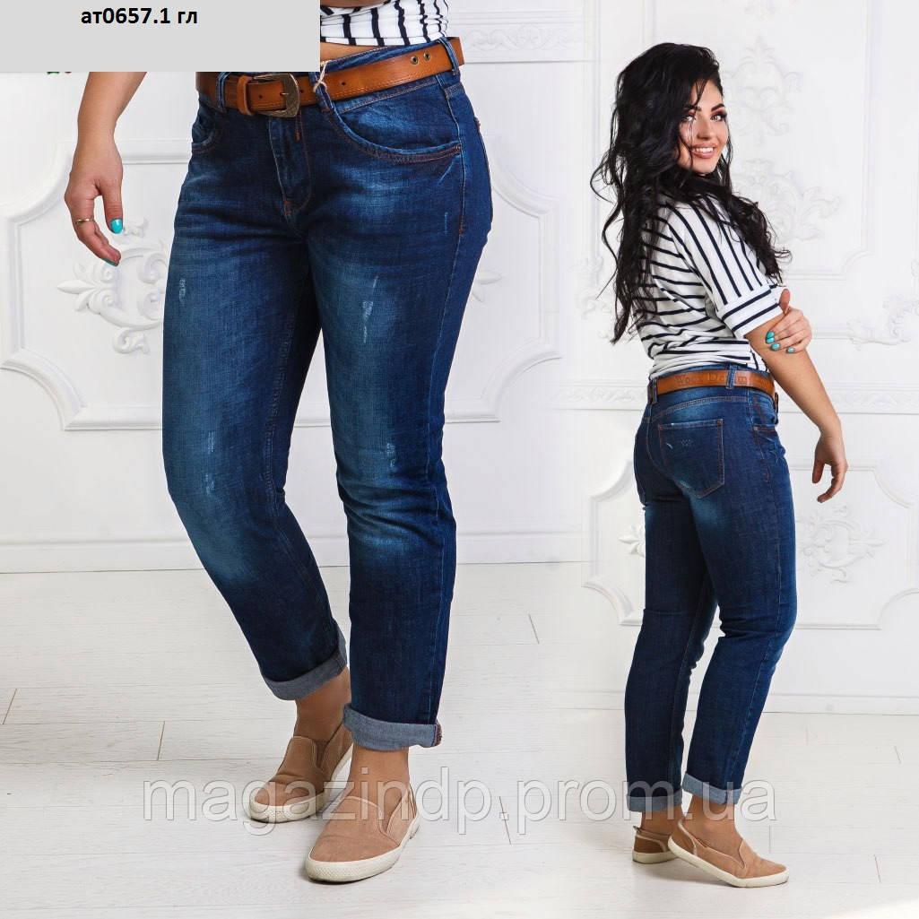 Ные джинсы ат0657.1 гл Код:569007909