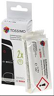 Средство для удаления накипи в кофемашинах Tassimo и др. 4*18 грамм (для очистки от налета). Германия