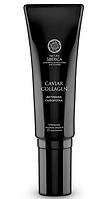 ДНЕВНОЙ КРЕМ-УХОД ОТ ПЕРВЫХ ПРИЗНАКОВ СТАРЕНИЯ - Natura Siberica Caviar Collagen SPF 20, 30 мл
