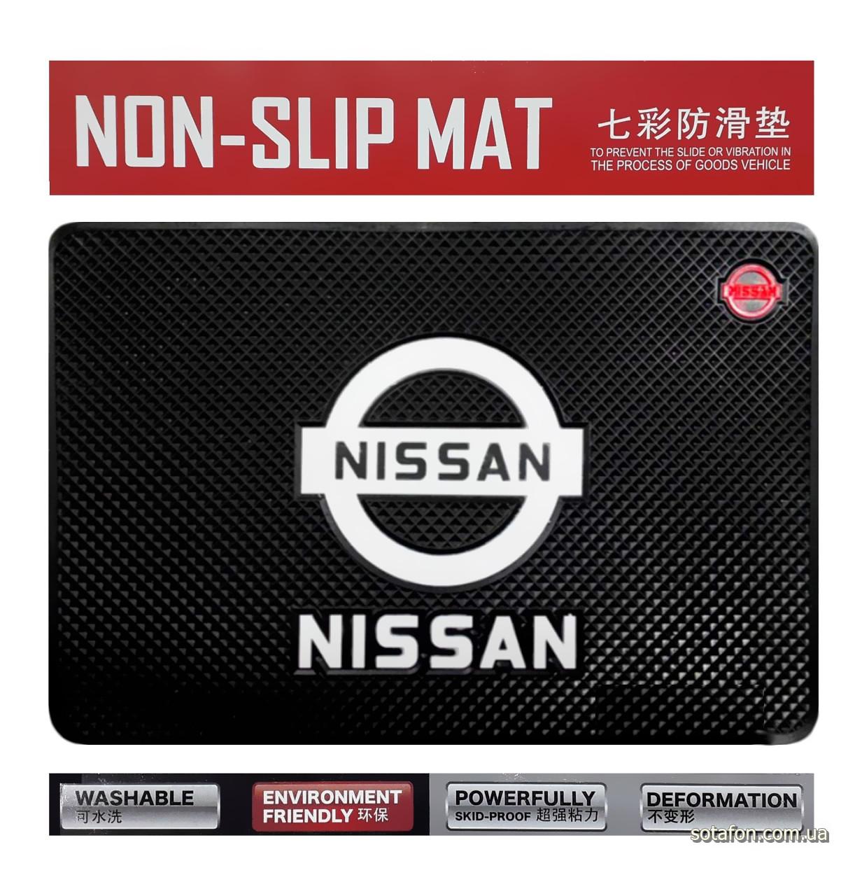 Антискользящий коврик в машину Anti-Slip Pad Nissan Black