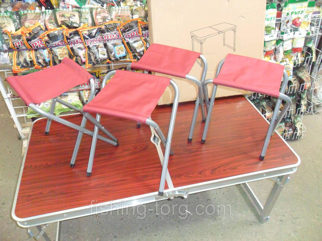 Стол складной + 4 стула отличное качество мощный усиленный
