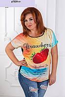 Ная футболка батальная р7329 гл Код:553373987