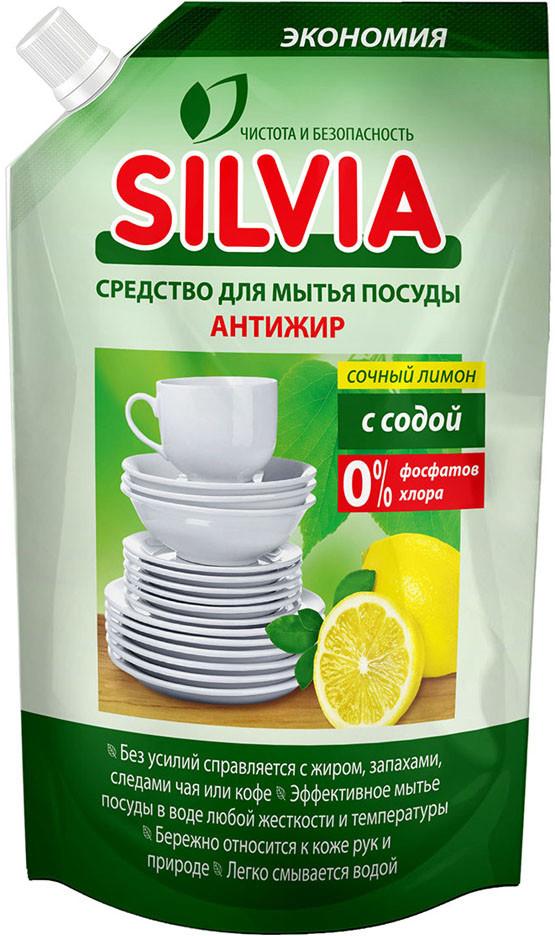 Средство для мытья посуды Silvia Антижир Лимон с содой 500 мл
