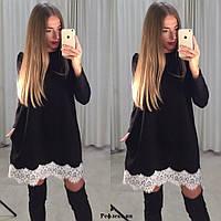 Ное платье Рефлекс ян Код:450378717