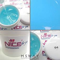 NICE Гель для наращивания 15ml G 0 желе прозрачный UV/LED, фото 2