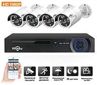 Комплект видеонаблюдения POE IP Hiseeu POEKIT-4HB612 на 4 Full HD камеры