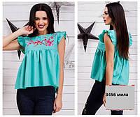 Блуза ная 3456 мила Код:515107177