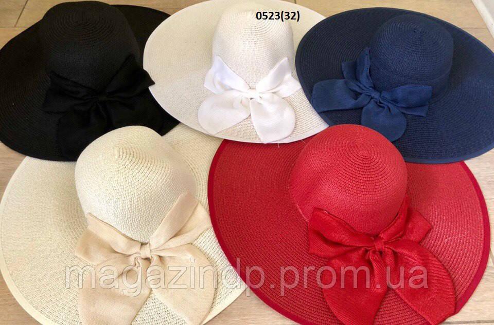 Ная летняя  женская шляпка  0523(32) Код:698863492