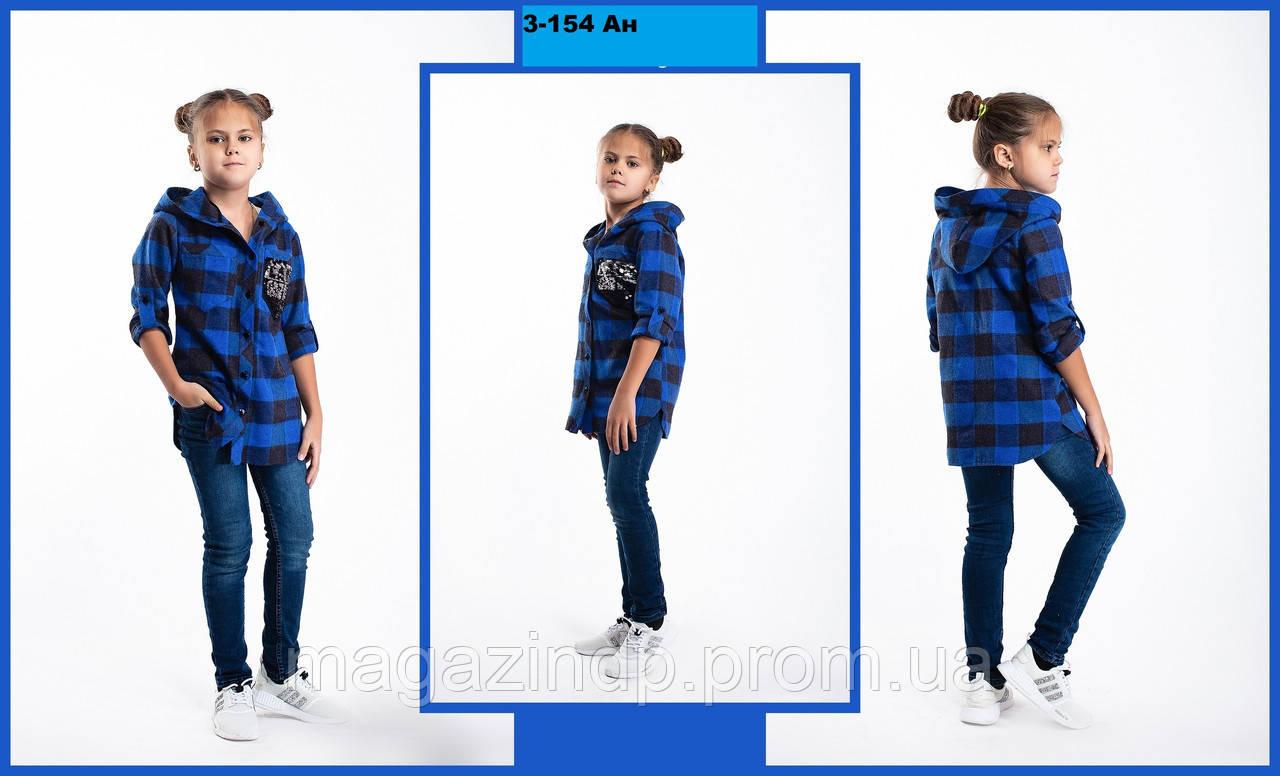 Детская рубашка в кчку с капюшоном 3-154 Ан Код:941094029
