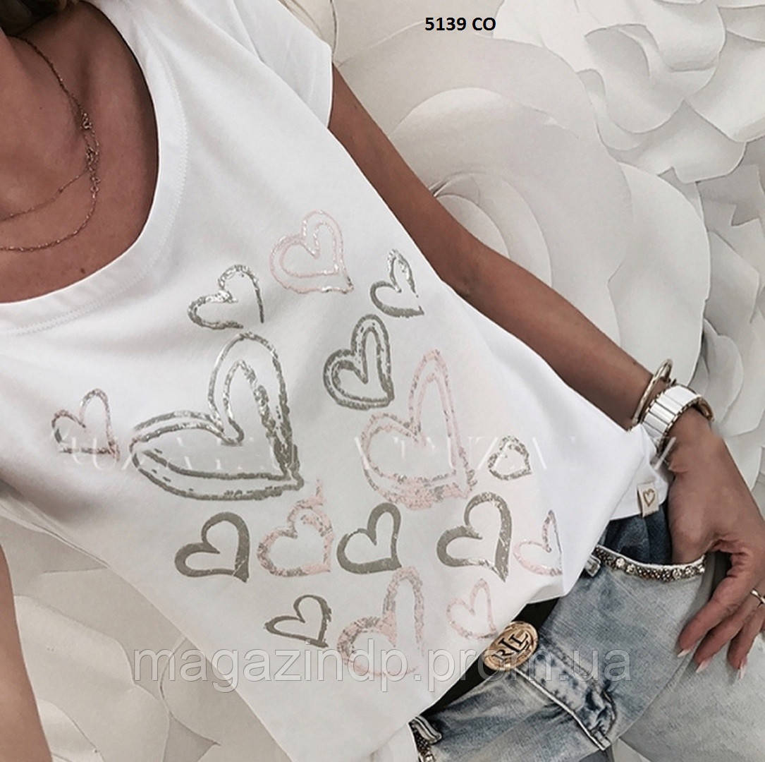 Женская футболка с сердцами 5139 СО Код:967962544