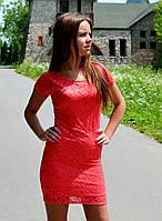 """Молодежное нарядное платье """"Крапива 2"""", фото 1"""