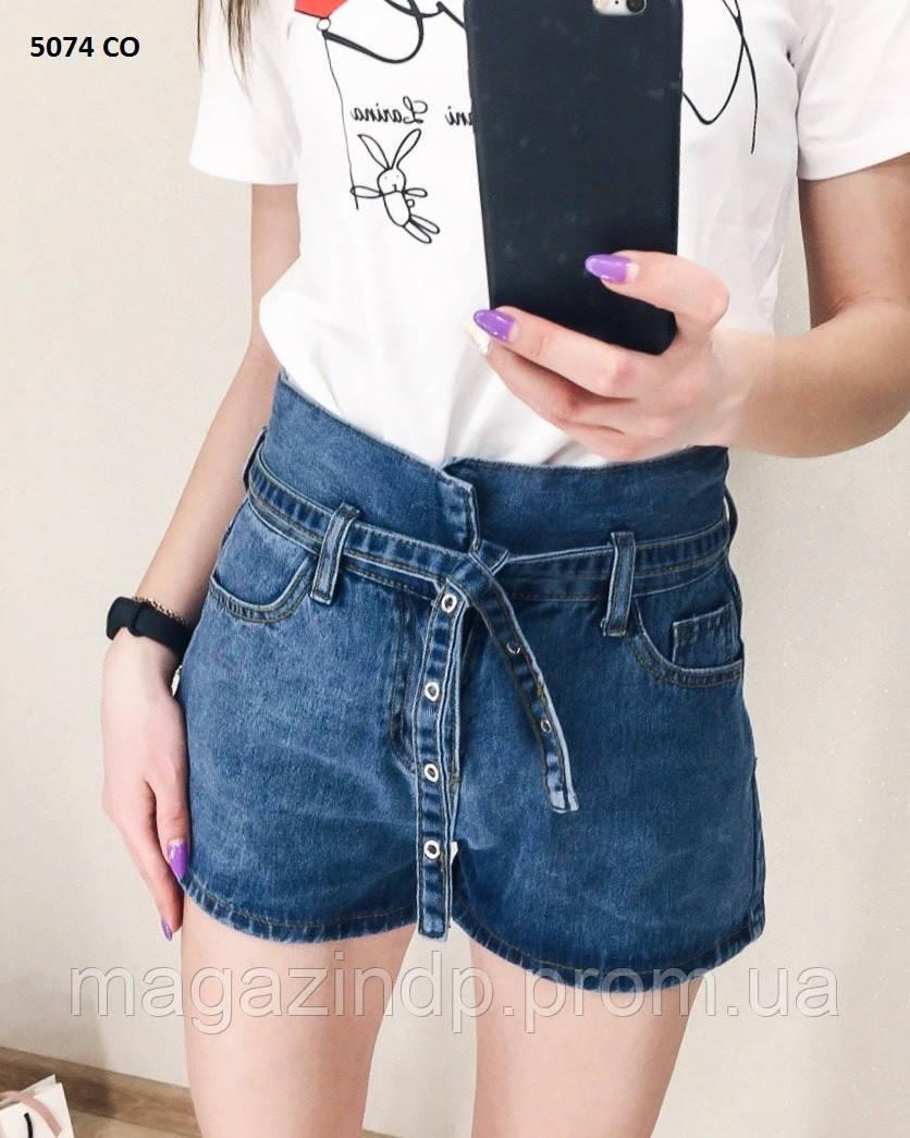 Летний джинсовые женские шорты 5074 СО Код:969261941
