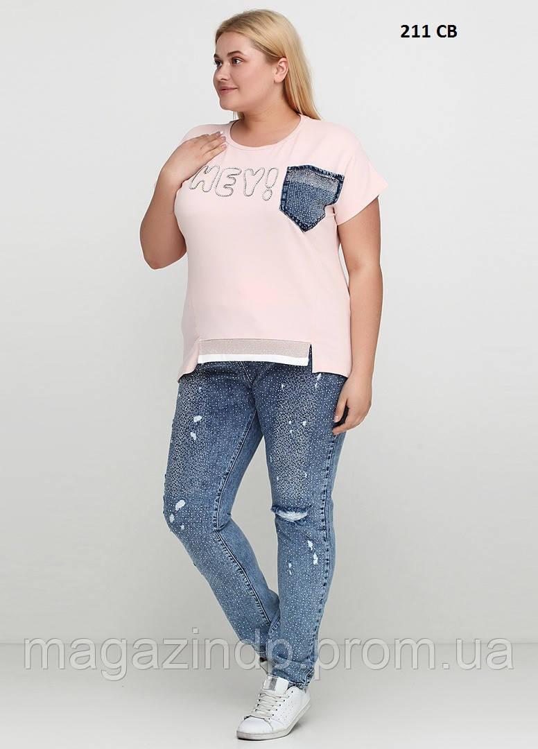 Женский костюм с джинсами   211 СВ Код:969846481
