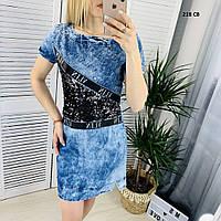 Джинсовое женское платье 218 СВ Код:969864281